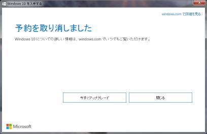 win10_6
